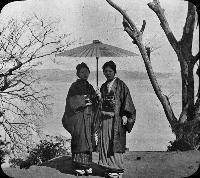 Ladies In Winter Walking Costume, Japan