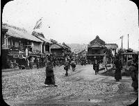 Traditional Street Scene In Japan