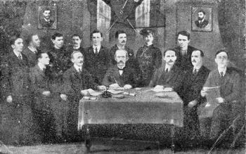 Signing Of The Proclamation, Easter 1916